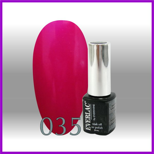 Gel Lac Soak  Off 8 ml #035 Gel Lac Soak Off